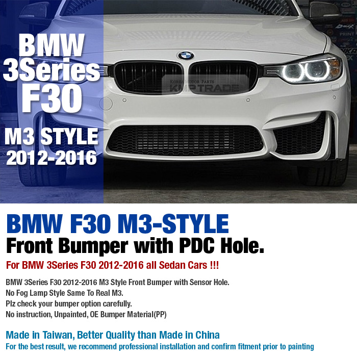 M3 Style Front Bumper With PDC Hole For BMW 2012- 13 14 15