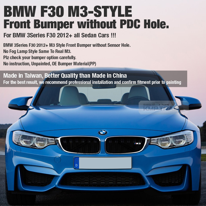 2016 Bmw M3: M3 Style Front Bumper Without PDC Hole For BMW 2012-2016 3