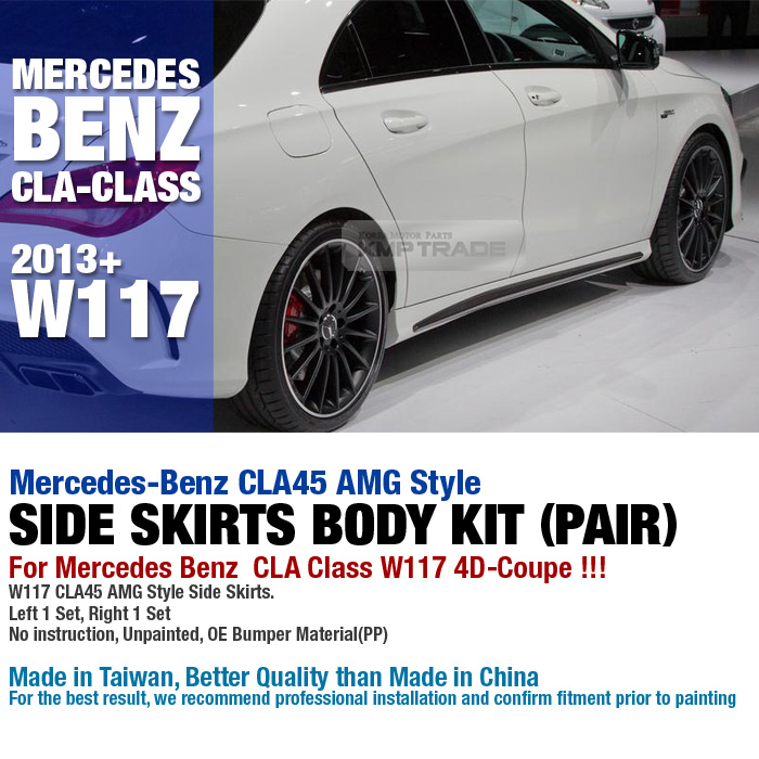 CLA45 AMG Style Side Skirts Body Kit For Mercedes Benz