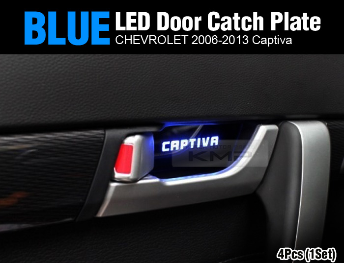 Promotion blue led inner door catch handle plate 4p for - 2012 chevy captiva interior door handle ...