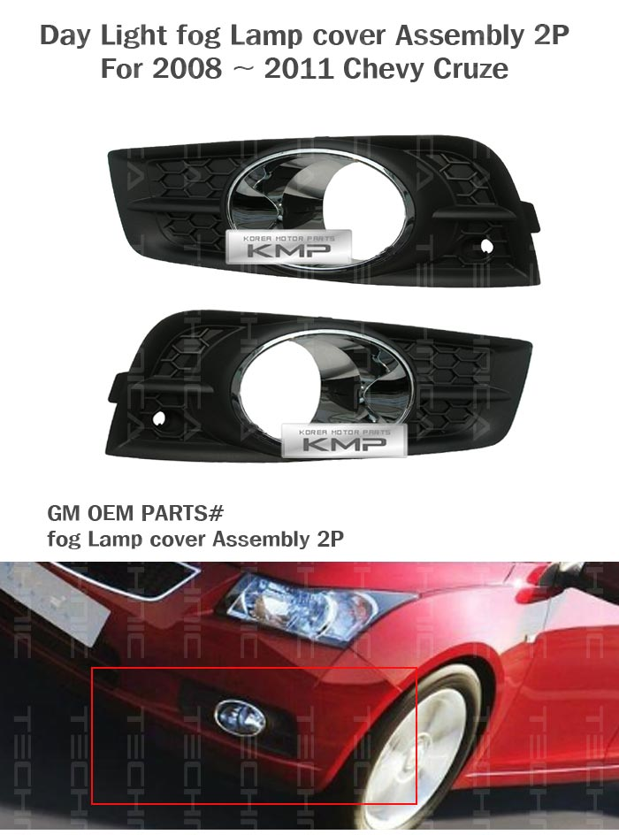 Gm replacement oem body parts genuine gm car parts at for Genuine general motors parts