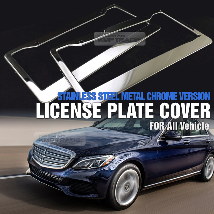 License plate stainless chrome silver frame hairline for Mercedes benz license plate logo