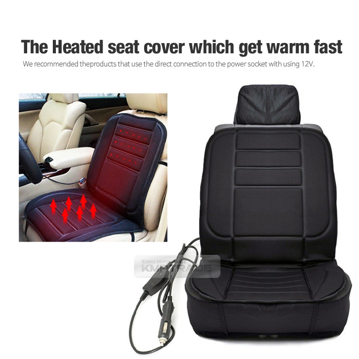 car heated memory form cushion hot seat cover heater pad dc12v for all vehicle ebay. Black Bedroom Furniture Sets. Home Design Ideas