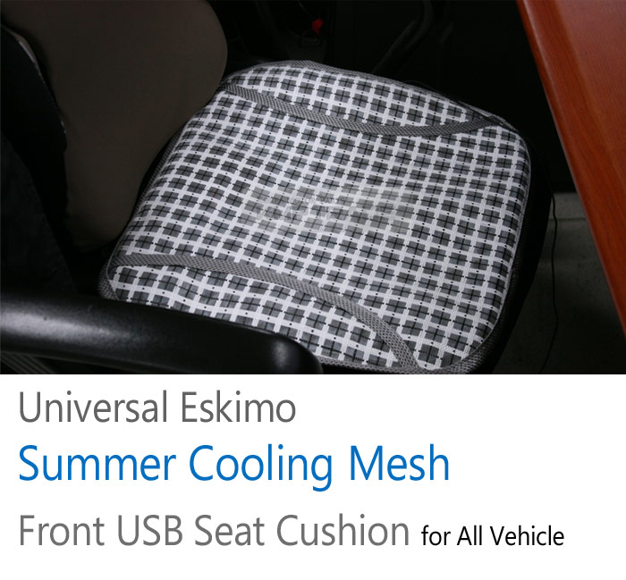 universal eskimo summer cooling mesh front usb seat cushion for all vehicle ebay. Black Bedroom Furniture Sets. Home Design Ideas