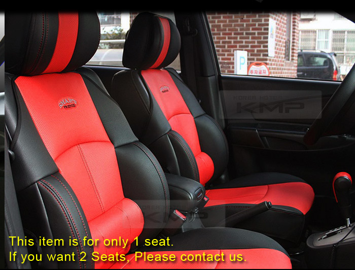 sports bucket seat cushion cover leather red for hyundai 2011 2015 elantra md. Black Bedroom Furniture Sets. Home Design Ideas
