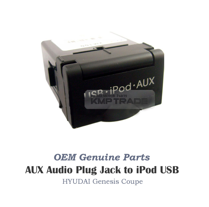 Oem Usb Reader Ipod Aux Port Adapter Socket Tray For