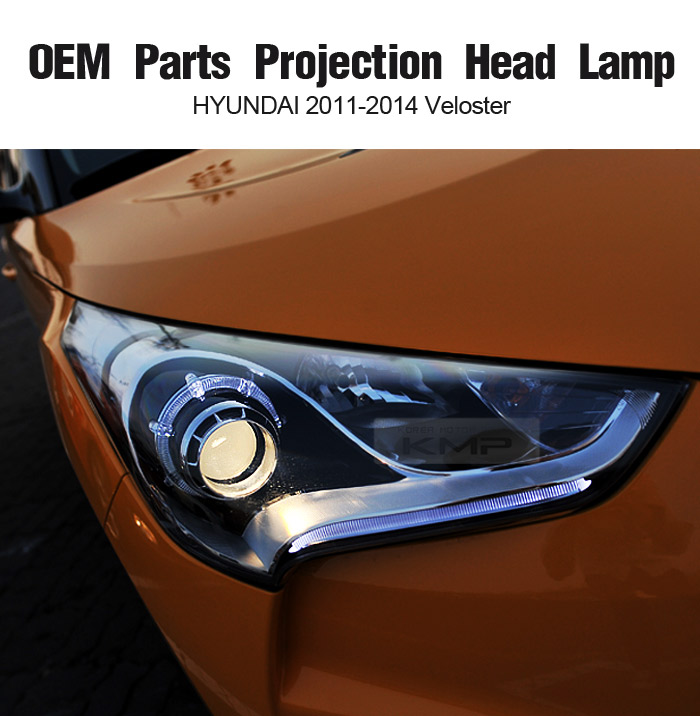 Aftermarket Hyundai Parts: OEM Genuine Parts Projection Head Light Lamp For HYUNDAI