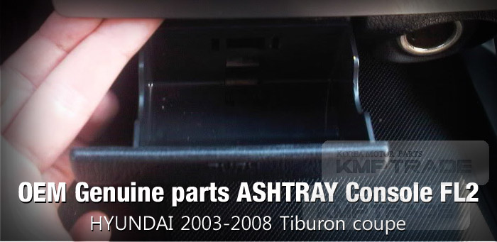 service manual installation of rear ashtray for a 2003. Black Bedroom Furniture Sets. Home Design Ideas