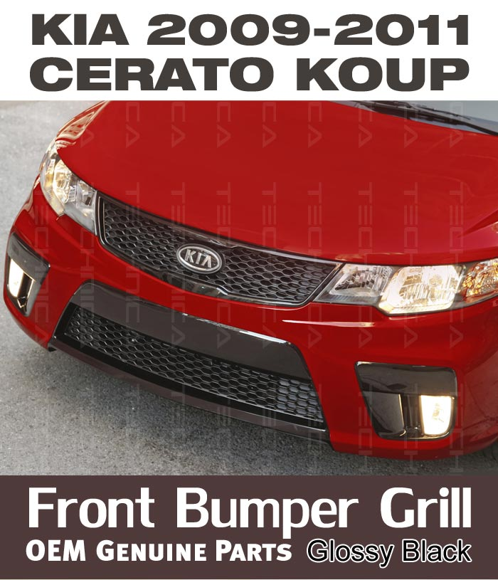 Oem Genuine Parts Front Bumper Grille Glossy Black For Kia