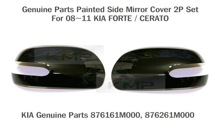 Oem Genuine Parts Side Mirror Cover Molding 2pcs For Kia