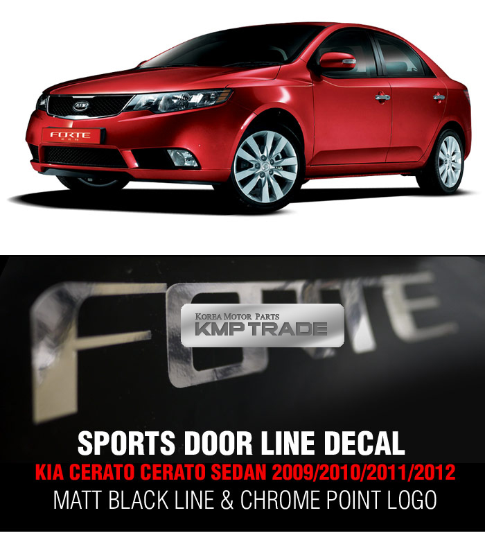 Sports Door Line Decal Sticker Black Chrome For KIA 2009 ...