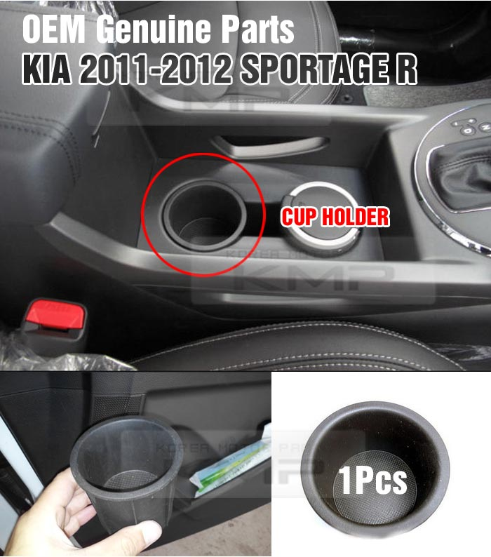 Genuine Parts Console Cup Holder Rubber Holder Fit Kia 2011 2012 Sportage R