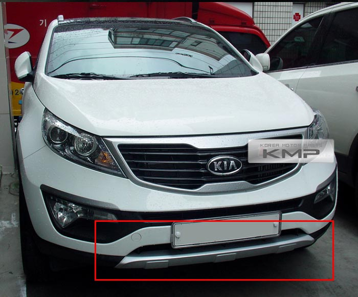 Front bumper skid plate molding silver painted 1p for kia for Homestead motors inc portage in