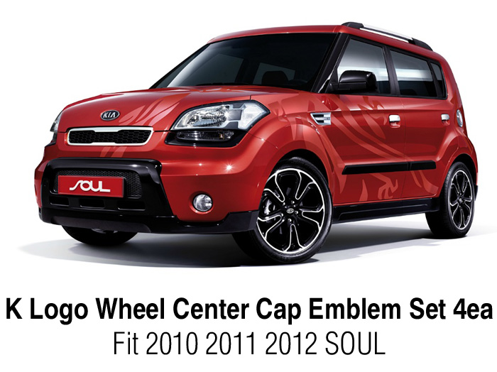 K logo wheel center caps emblem set 4ea fit kia 2010 2011 2012 soul ebay 2012 kia soul exterior colors