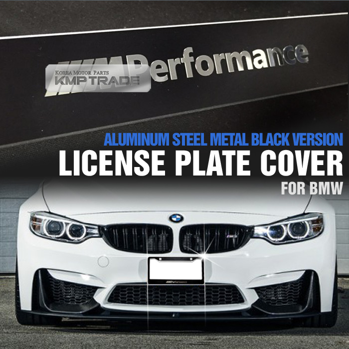 ... This Product is separate with Number plate flame and itu0027s only Point product after stick number plate and flame both. & License Plate Aluminum Metal Black Frame Chrome M Performance Logo ...