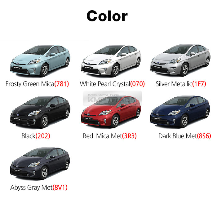 Magic tip car paint touch up scratch remover coat for for Ebay motors toyota prius