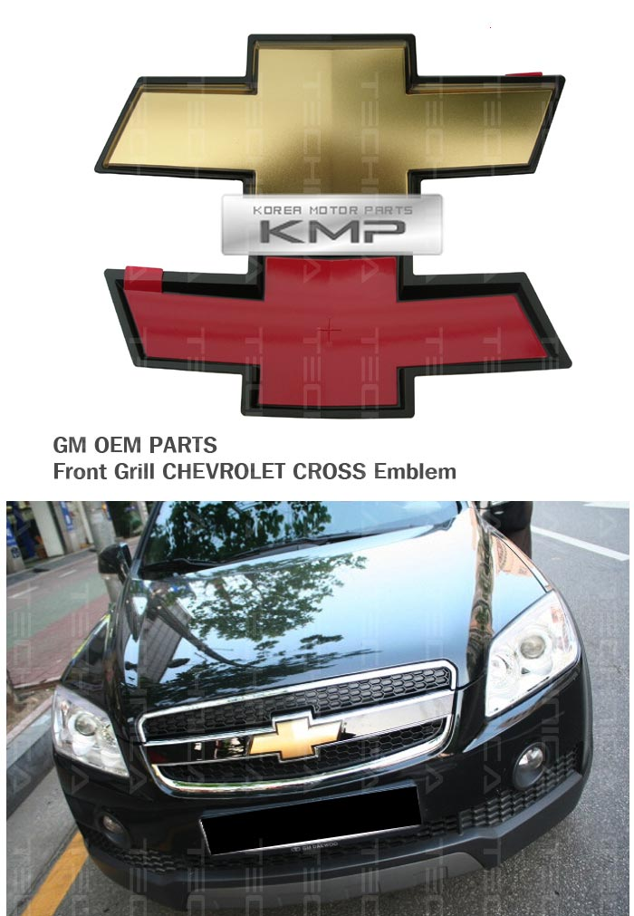 oem genuine parts front grill chevrolet cross emblem for. Black Bedroom Furniture Sets. Home Design Ideas
