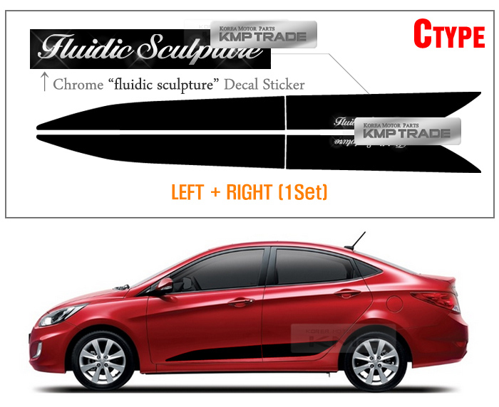 Side Door Protector Decal Sticker Chrome C For Hyundai