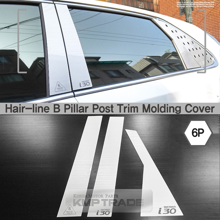 Chrome Pillar Post Flexible Stainless PC Molding Cover For HYUNDAI 96-01 Elantra