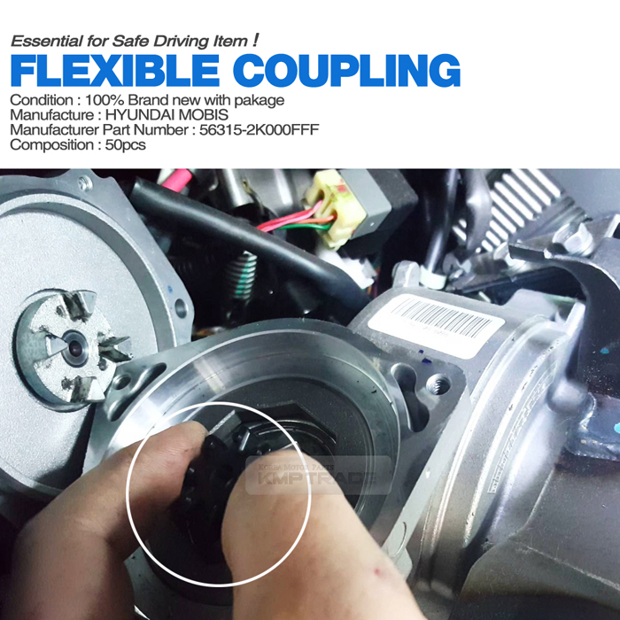 Oem 563152k000fff Flexible Coupling 50pcs For Hyundai Sonata Santafe Azera 8809569742930 Ebay
