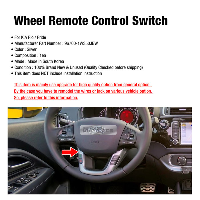 OEM Front Lower steering wheel Trip Switch Cover For KIA 2012-2017 Rio Pride