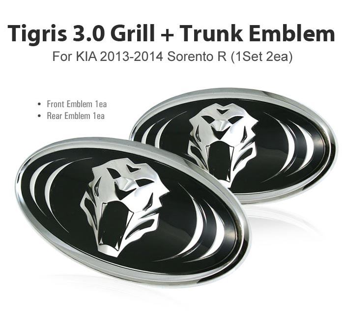 Tigris 3D effect Logo Grille Trunk Emblem Badge 2Pcs For KIA 2015-18 Sorento UM