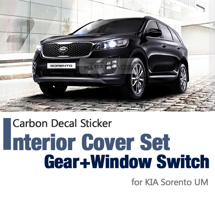 2019 Kia Sorento Interior: Carbon Interior Gear + Window Switch Decal Sticker For KIA